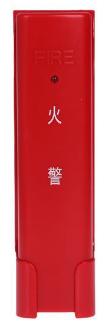 GST-TS-100A消防电话分机