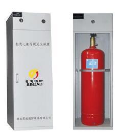 40L柜式七氟丙烷灭火装置