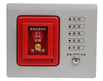 GST-LD-8316手自动转换开关