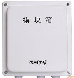 海湾GST-LD-8331模块箱