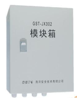 GST-JX302模块箱