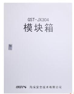 GST-JX304模块箱