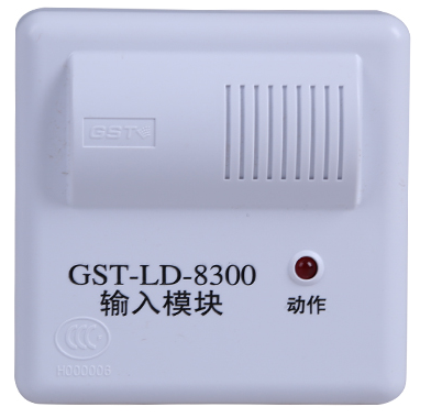GST-LD-8300输入模块