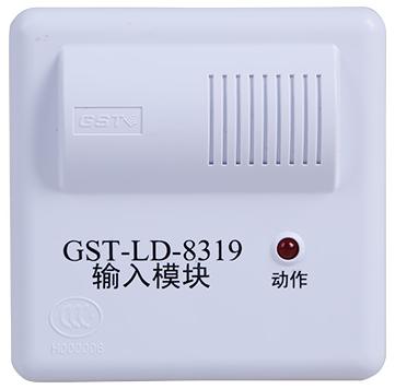 GST-LD-8319接口模块(船用)