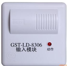 GST-LD-8306输入模块