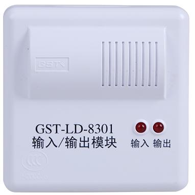 海湾GST-LD-8301控制模块
