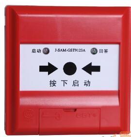 J-SAM-GST9123A消火栓按钮