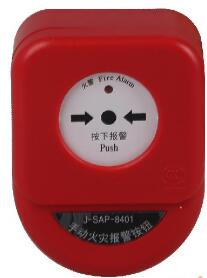 老款J-SAP-8401手动火灾报警按钮