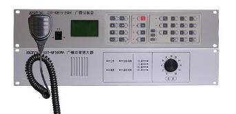 GST-XG9000S消防应急广播设备/系统