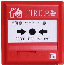 J-SAF-GST9211A(Ex)手动火灾报警按钮