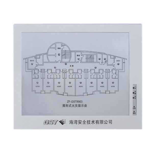 ZF-GST8903火灾显示盘(船用)