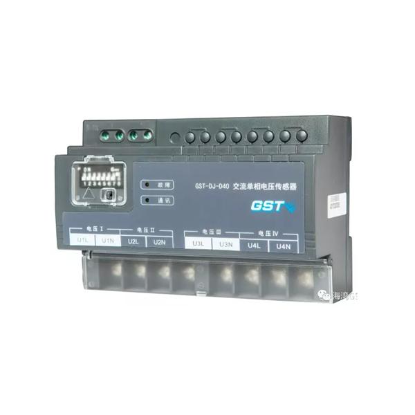 海湾GST-DJ-D40交流单相电压传感器