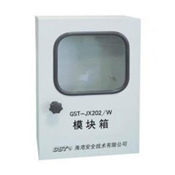 海湾GST-JX205/W模块箱