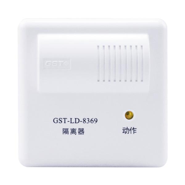 海湾GST-LD-8369隔离器