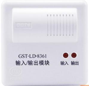海湾GST-LD-8361输入/输出模块