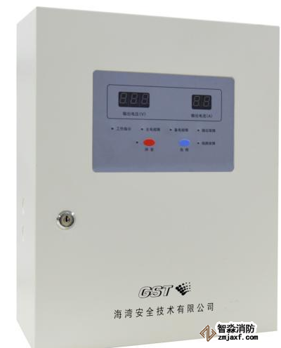 海湾GST-DY-JA2200家用火灾报警控制器专用电源箱