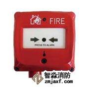 海湾DI-9204Exd防爆手动火灾报警按钮