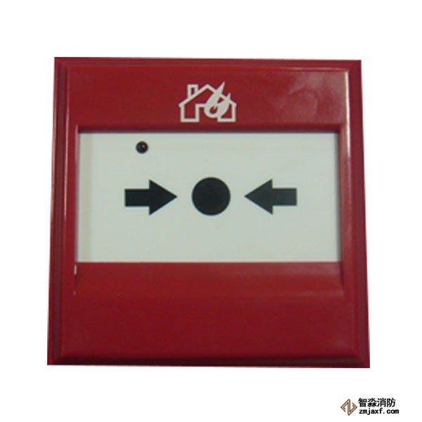 海湾DI-9204E手动火灾报警按钮
