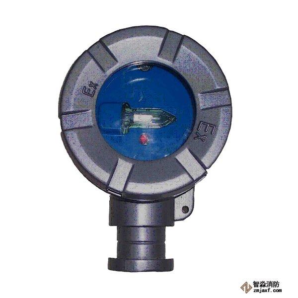 海湾DI-9104Exd防爆点型紫外火焰探测器