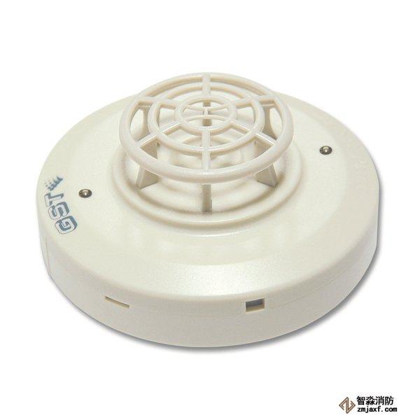 海湾DI-M9103智能电子差定温感温探测器