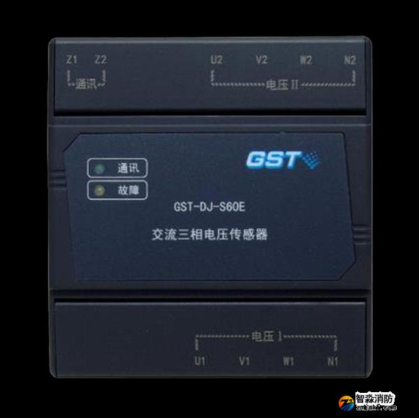 海湾交流三相电压传感器GST-DJ-S60E