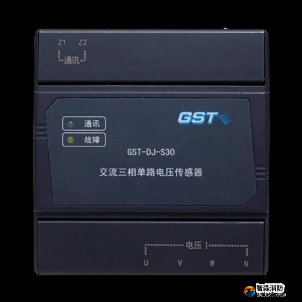 海湾交流三相电压传感器GST-DJ-S30