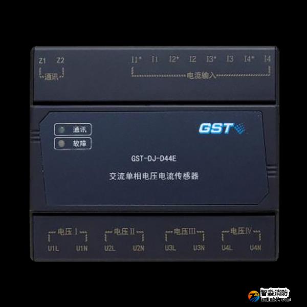 海湾交流单相电压电流传感器GST-DJ-D44E
