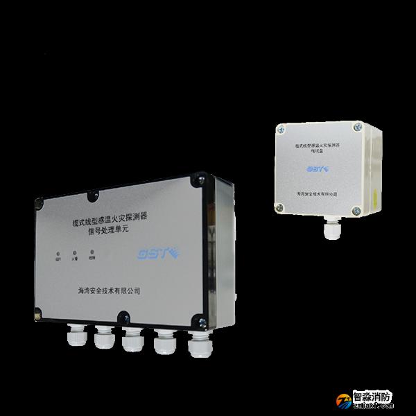 海湾JTW-LD-GST105B缆式线型感温火灾探测器终端盒