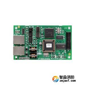 海湾GST-NNET-02通讯板(网络)(GST200主机选用)