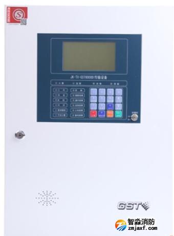 海湾JK-TX-GST6000D传输设备
