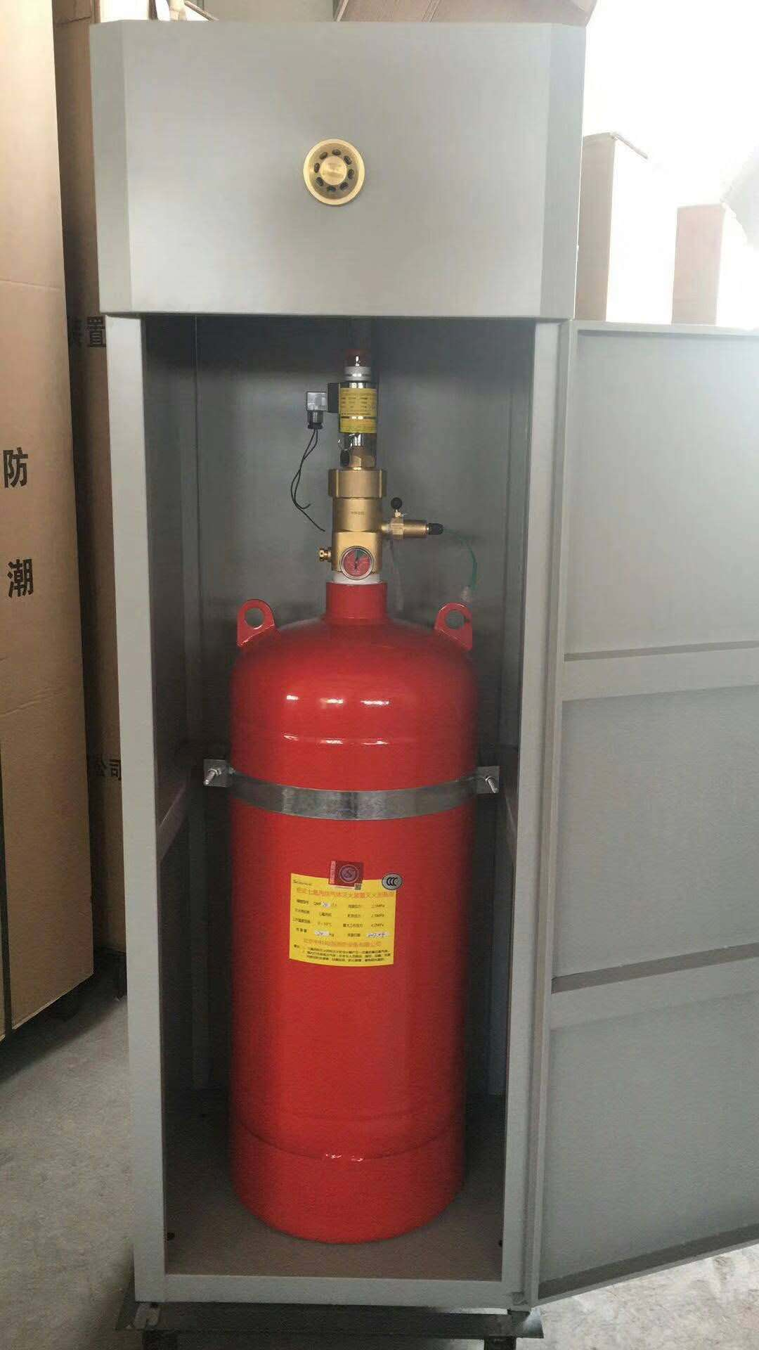 海湾无管网七氟丙烷气体灭火系统