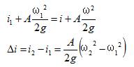 孔口和孔口前二截面的方程式