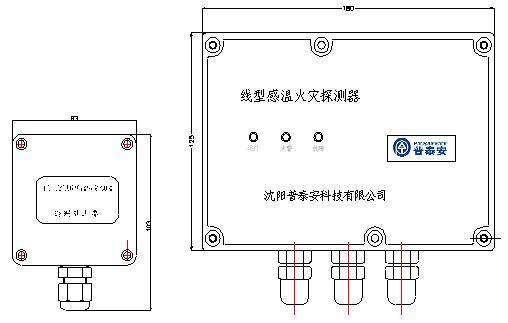 JTW-LD-PTA302感温电缆外型结构图