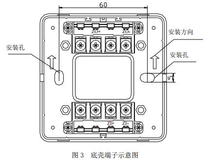 GST-LD-8369隔离器端子示意图