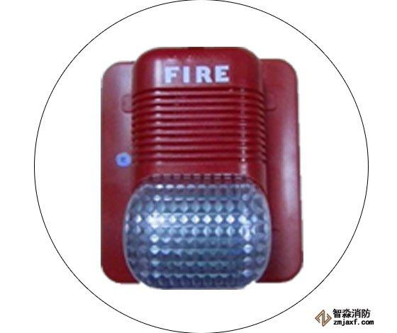 消防声光报警器接线