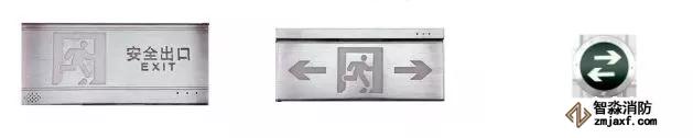 消防应急标志灯具的安装