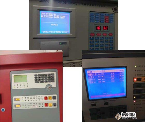 北京消防主机维修方法